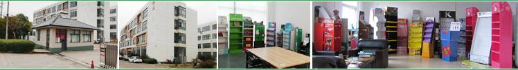 纸货架,纸展示架,纸盒,纸箱,包装,南京绿竞博电竞纸制品制造有限公司